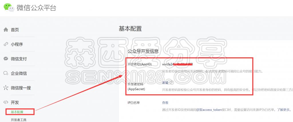 weixin-img02-1024x428